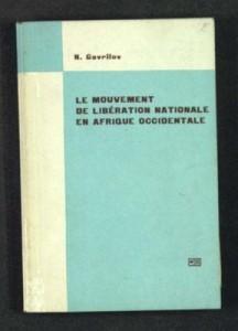 Résistance : Le mouvement de libération nationale en Afrique occidentale - Nikolj Ivanovic Gavrilov